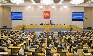 В Совете Федерации наступили дни Оренбуржья