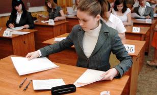 Улучшить оценку по ЕГЭ в этом году будет нельзя