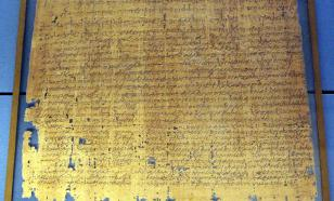 В Чикаго расшифровали древнеегипетский папирус о загробной жизни