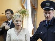 ИноСМИ: Тимошенко подставила Россия