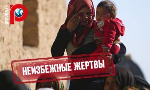Джеймс Мэттис призвал смириться с гибелью мирных жителей в Ираке и САР