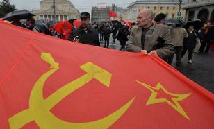 Заблокировать сайт КПРФ за призывы к акциям протеста пригрозил Роскомнадзор