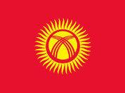 Киргизия взяла дурной пример с Украины