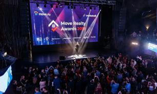 Подведены итоги 5-й юбилейной премии Move Realty Awards 2019