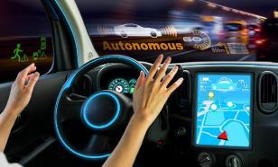 Беспилотные авто начнут тестировать на дорогах России