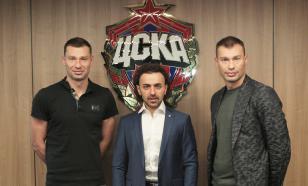 ЦСКА получит от нового спонсора около 1 млрд рублей