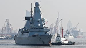 Эсминец нового поколения HMS Daring прибыл в Шанхай