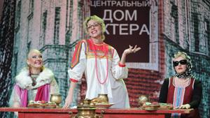 """75-летие Дома актёра отметили """"сказочным"""" капустником"""