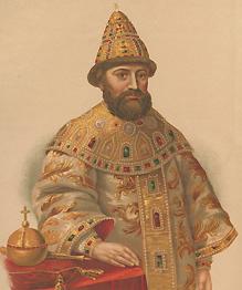 Кто решил, что русский трон займут Романовы?