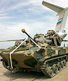 Боевая машина десанта