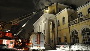 Пожар в Институте химической физики в Москве