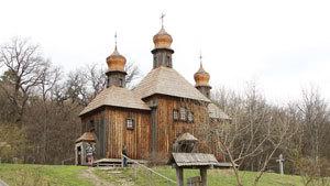 Музей народной архитектуры и быта Украины
