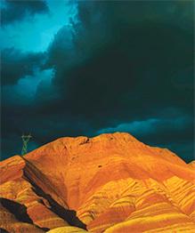 Удивительные ландшафты Данксия