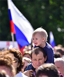 День России — праздник, объединяющий россиян!