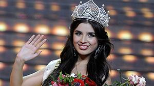 Мисс Россия — 2013