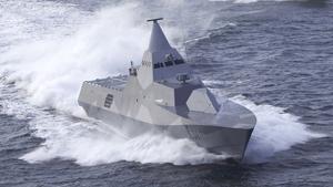 Военный корабль хитрости