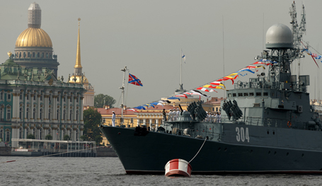 Главный военно-морской парад России
