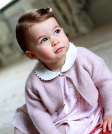 Королевское дитятко из тихого омута