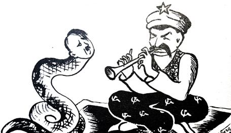 Гитлер в сарафане: карикатура или пропаганда?