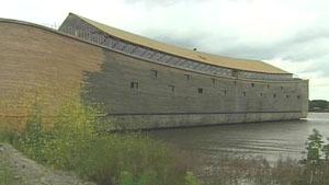Современный Ноев ковчег