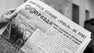 """100 лет газете """"Правда"""""""