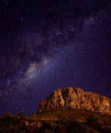 Загадки ночного неба