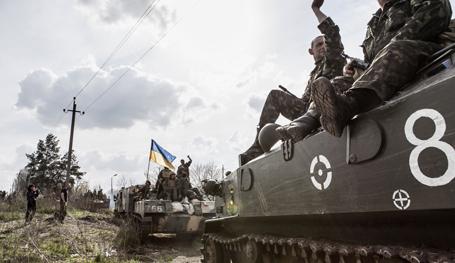 Украина объявляет войну России?