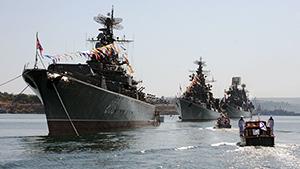 День рождения Военно-морского флота