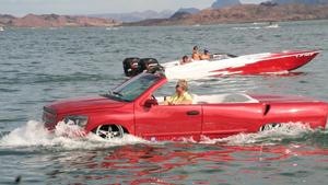По воде - аки посуху!