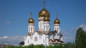 Города России: Тольятти