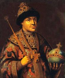 Без царя в голове и в истории