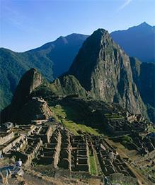 Загадки Империи Инков