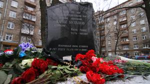 На месте убийства Ю.Буданова установили незаконный памятник