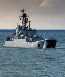 Большие десантные корабли России