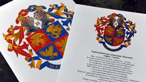 Герб для графини Пугачевой