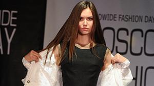 Международный день моды в Москве