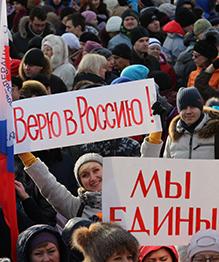 Как в России отмечают День народного единства