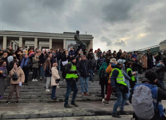 Митинг 21 апреля. Москва, около библиотеки им. Ленина