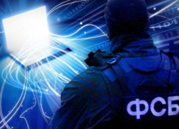 ФСБ контролирует интернет