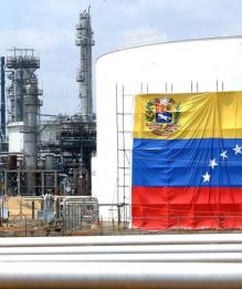 Венесуэла. Последние новости по теме