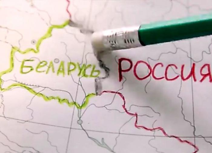 Присоединение Белоруссии к России