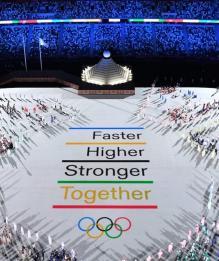 Олимпиада в Токио. Последние новости по теме