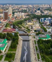 Екатеринбург. Последние новости по теме