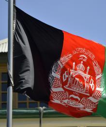 Исламский Эмират Афганистан. Последние новости по теме