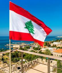 Ливан. Последние новости по теме