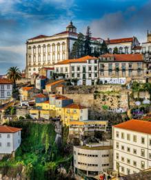 Португалия. Последние новости по теме