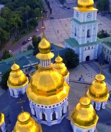 Киев. Последние новости по теме