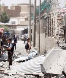 Афганистан. Последние новости по теме