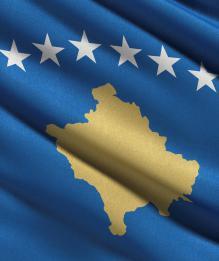 Республика Косово. Последние новости по теме