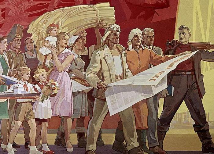 советская культура